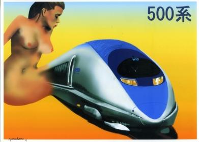 JR500s.jpg